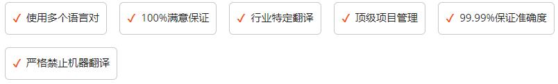 QQ截图20200710045714 - 俄语翻译服务