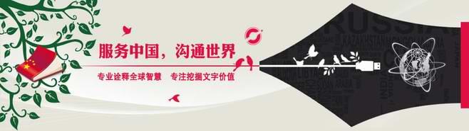 banner_03l