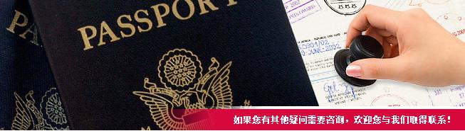 fanyigaizhang - 上海法律合同翻译,涉外合同翻译公司