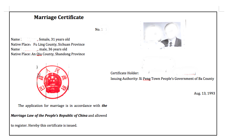 2017 06 03 上午10.40.49 - 老版结婚证英文翻译样板