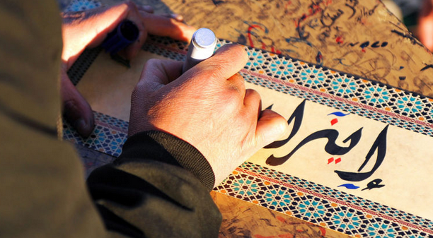 2018 09 13 上午9.36.50 - 为什么阿拉伯语从右往左书写