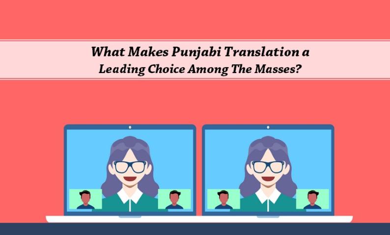 QQ截图20190108112022 - 是什么让旁遮普语翻译成为众人的首选?