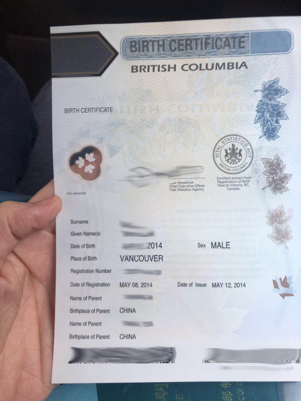 viewfile 7 2 - 英国哥伦比亚出生证翻译盖章