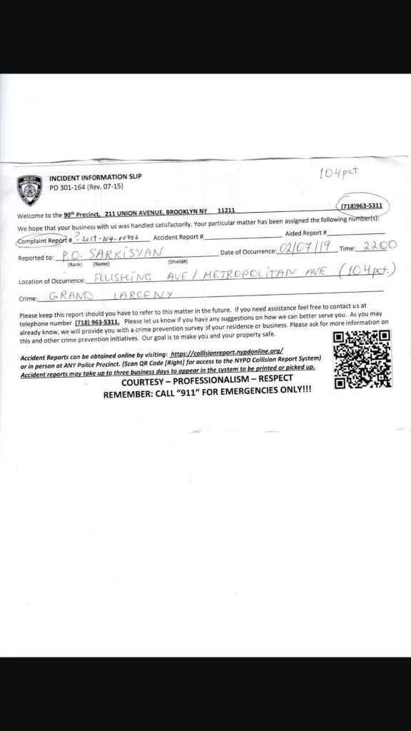 viewfile 61 576x1024 - 美国纽约州警局报失单/事故信息单翻译盖章认证