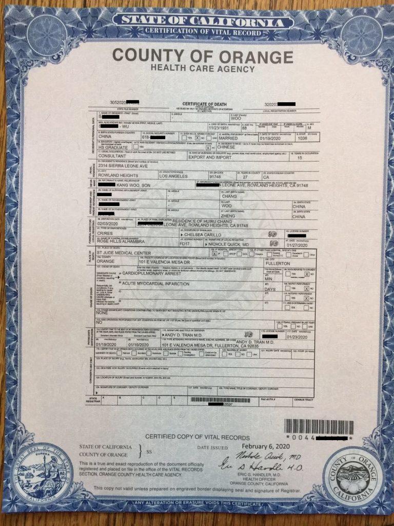 304260366 768x1024 - 美国死亡证明翻译认证盖章