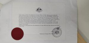 2094904158 1 300x147 - 澳大利亚墨尔本公证书翻译认证盖章