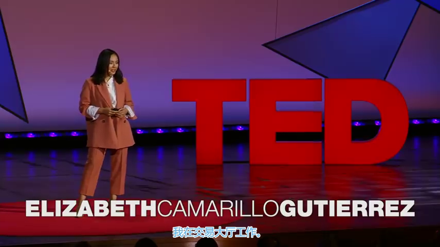 Whats missing from the American immigrant narrative   Elizabeth Camarillo Gutierrez216.333 - TED美国移民正在失去什么(视频字幕翻译)