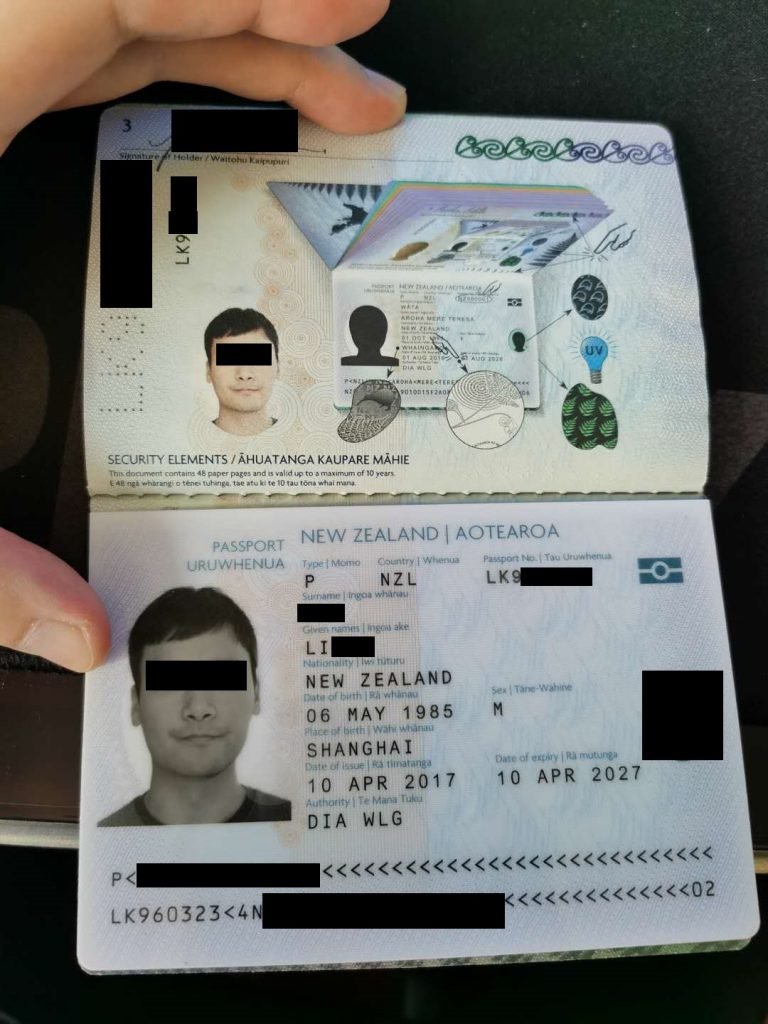 viewfile 1 1 768x1024 - 新西兰护照翻译认证盖章