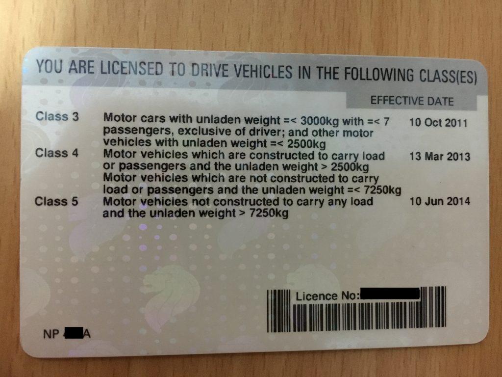 viewfile 1 1024x768 - 新加坡驾驶执照翻译认证盖章