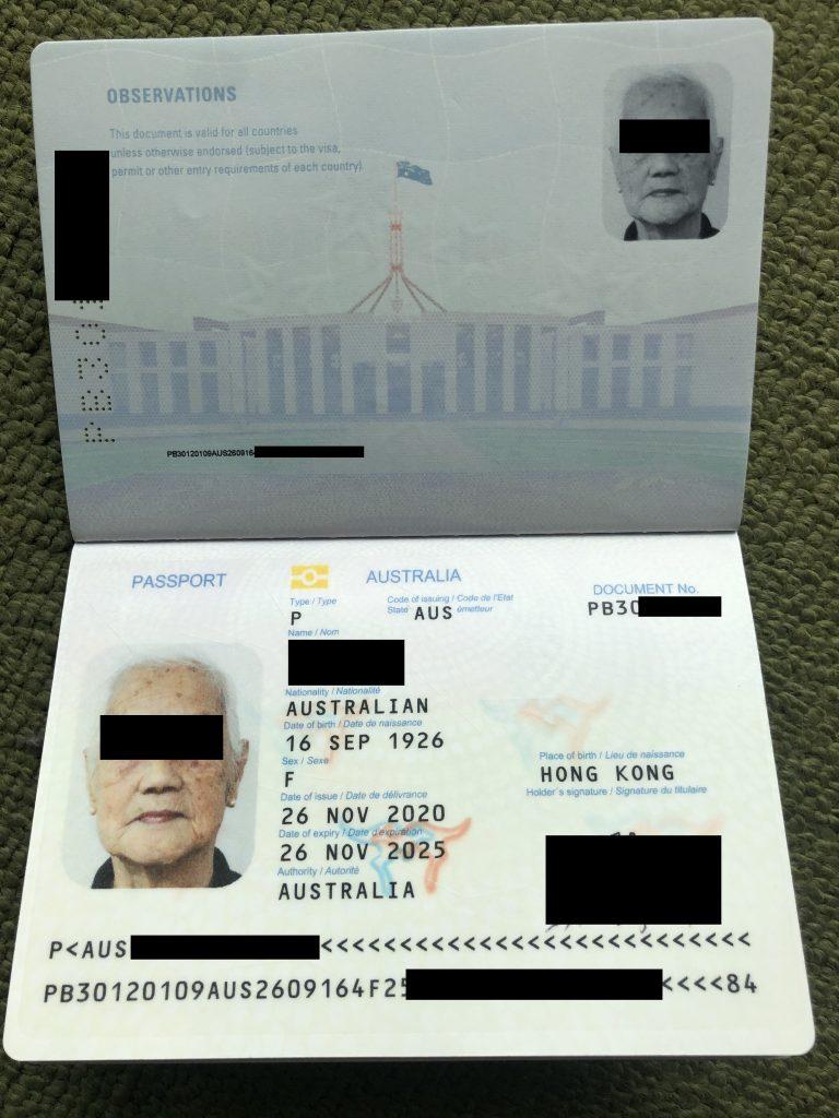 微信图片 20201219145737 768x1024 - 香港籍澳大利亚护照翻译认证盖章