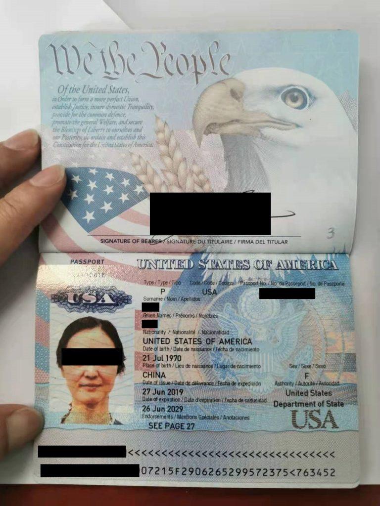 微信图片 20210309103708 768x1024 - 美国护照翻译认证盖章