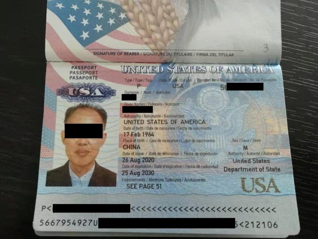微信图片 20210407093546 1024x768 - 华裔美国护照翻译认证盖章