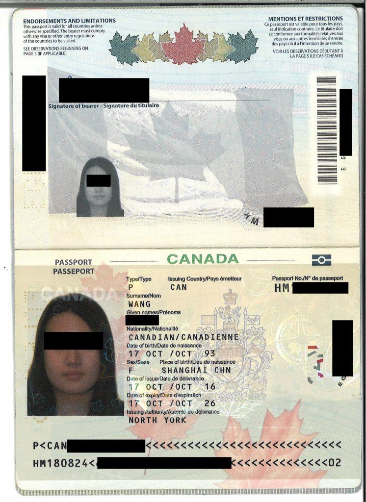 微信图片 20210512105158 746x1024 - 加拿大护照翻译认证盖章