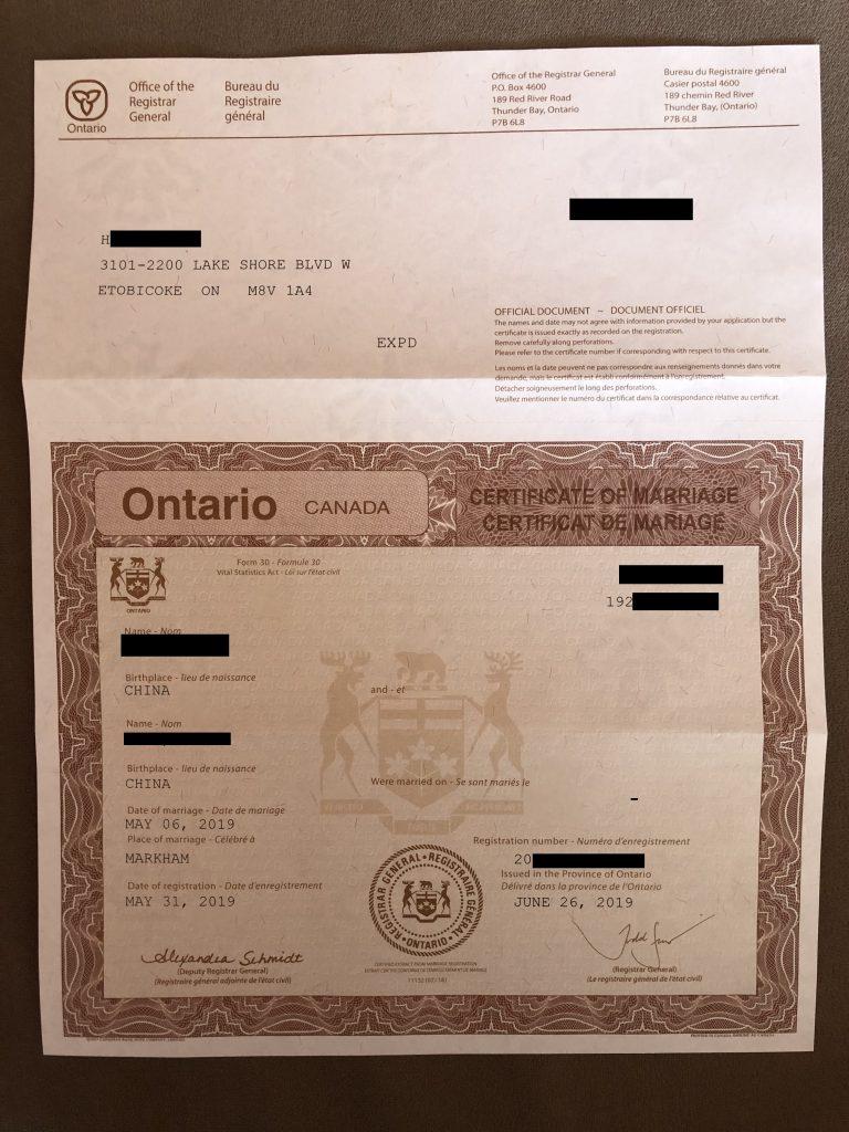 微信图片 20210519130922 768x1024 - 加拿大结婚证翻译认证盖章